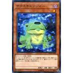 遊戯王カード テクスチェンジャー(ノーマルパラレル) スターターデッキ2018(ST18)
