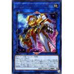 遊戯王カード トランスコード・トーカー(ウルトラレア) スターターデッキ2018(ST18)