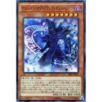 遊戯王カード マジシャン・オブ・ブラック・イリュージョン(スーパーレア) ザ・ダーク・イリュージョン(TDIL) シングルカード TDIL-JP017