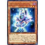 遊戯王カード マジシャンズ・ローブ(レア) ザ・ダーク・イリュージョン(TDIL) シングルカード TDIL-JP018
