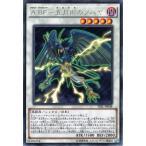 遊戯王カード A BF−五月雨のソハヤ(レア) ザ・ダーク・イリュージョン(TDIL) シングルカード TDIL-JP048