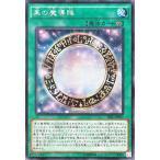 遊戯王 シークレットレア 黒の魔導陣 ザ・ダーク・イリュージョン(TDIL) シングルカード TDIL-JP057