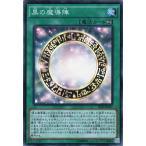 遊戯王カード 黒の魔導陣(スーパーレア) ザ・ダーク・イリュージョン(TDIL) シングルカード TDIL-JP057