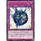 遊戯王カード マジシャンズ・ナビゲート(レア) ザ・ダーク・イリュージョン(TDIL) シングルカード TDIL-JP071