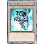 遊戯王カード トークン(黒焔(右向き)) / トーナメントパック / シングルカード
