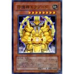遊戯王カード 守護神エクゾード(ノーマルパラレル) / トーナメントパック / シングルカード