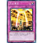 遊戯王カード 力の集約 / トーナメントパック / シングルカード