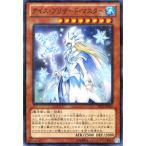 遊戯王カード アイス・ブリザード・マスター(ノーマルパラレル) / トーナメントパック / シングルカード