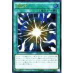遊戯王カード 超融合 アルティメット(レリーフ)レア ザ・レアリティ・コレクション シングルカード