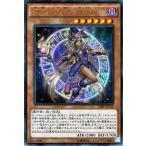 遊戯王 幻想の見習い魔導師(ウルトラレア)Vジャンプ シングルカード