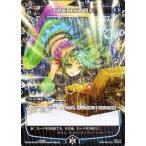 ウィクロス TREASURE トレジャー パラレル WX-09