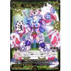 ウィクロス 幻獣神 ウルティム シークレットレア WX-11