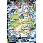 ウィクロス コードアート T・A・P インサイテッド セレクター(WX-15)/シングルカード  WX15-Re06