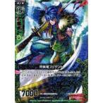 Z/X ゼクス カード 狩猟雉フェザント (R) / 巨神の咆哮(B02)
