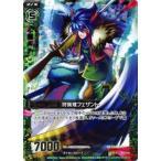 Z/X ゼクス カード 狩猟雉フェザント (R・ホログラム) / 巨神の咆哮(B02)