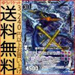Z/X ゼクス EXパック 11弾 青界天駆ヘリカルフォート ホログラム よめドラ E11H-010 | エクストラパック ギアドラゴン 青