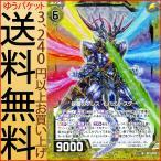 Z/X ゼクス EXパック 11弾 銀慶のブレス イノセントスター ホログラム よめドラ E11H-022 | エクストラパック エンジェリックドラゴン 白