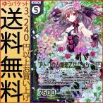 Z/X ゼクス EXパック 11弾 アトリウムの恋乙女バンシー ホログラム よめドラ E11H-028 | エクストラパック ノスフェラトゥ 黒