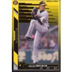 50%OFF!プロ野球カード 小林 宏 2011オーナーズリーグ06 スター 阪神タイガース