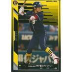 50%OFF!プロ野球カード 俊介 2011 オーナーズリーグ07 スター 阪神タイガース