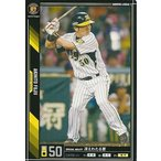 50%OFF!プロ野球カード 藤井彰人 2011 オーナーズリーグ08 ノーマル黒 阪神タイガース
