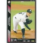 カードファナティックで買える「50%OFF!プロ野球カード 大谷智久 2011 オーナーズリーグ08 ノーマル黒 千葉ロッテマリーンズ」の画像です。価格は27円になります。