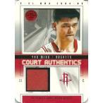 ヤオ・ミン NBAカード Yao Ming 04/05 E-XL Court Authentics Die Cuts 58/75