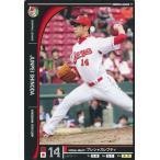 プロ野球カード 篠田純平 2012 オーナーズリーグ10 ノーマル黒 広島東洋カープ