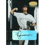 ライアン・キャメロン MLBカード Ryan Cameron 2003 Leaf Certified Materials New Generation Autographs 383/400