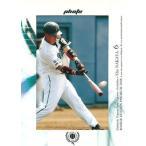 中田翔 プロ野球カード 2008 BBM ルーキーエディション プレミアム フォトカード 74/80