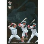 中田翔 プロ野球カード 2008 BBM 北海道日本ハムファイターズ パズルカード 150枚限定 パラレル 090/150