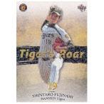藤浪晋太郎 2013 BBM 阪神タイガース Tiger's Roar 100枚限定!(034/100)