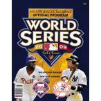 (セール)2009 ワールドシリーズ・オフィシャルプログラム / 2009 World Series Official Program