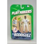 セール!アレックス・ロドリゲス マクファーレンMLBプレイメーカーズシリーズ1 (ヤンキース/バッティング) / Alex Rodriguez