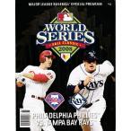 (セール)2008 ワールドシリーズ・オフィシャルプログラム / 2008 World Series Official Program