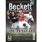 Beckett Sports Card Monthly 2018年 3月号 #396 月刊ベケット トレーディングカード プライスガイド 2/13入荷