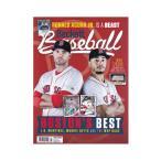 (MLBベケット) MLB Beckett Plus #152 2018年 11月号 9/25入荷!