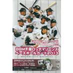 セール!BBM 2013 千葉ロッテマリーンズ ボックス(Box)