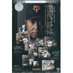 セール!BBM 2013 読売ジャイアンツ ボックス(Box)