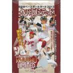セール!BBM 2013 ベースボールカード 九州リミテッド ボックス(Box)