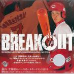 セール!BBM 堂林翔太ベースボールカードセット2014 BREAKOUT セット(Set)
