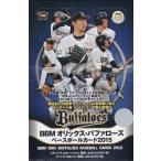 セール!プロ野球カード BBM 2015 オリックス・バファローズ ボックス(Box)