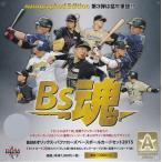 セール!BBM オリックス・バファローズ ベースボールカードセット 2015 Autographed Edition Bs魂