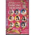 BBM プロ野球チアリーダーカード 2016 DANCING HEROINE -舞- ボックス (Box)