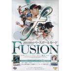 BBM ベースボールカード FUSION 2016 未開封カートン単位(12ボックス)