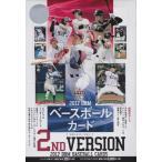 (予約)2017 BBM ベースボールカード 2ndバージョン BOX 送料無料、8月11日発売予定!