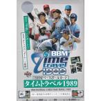 BBM ベースボールカード タイムトラベル1989 ボックス(Box)12/20入荷!