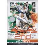 2018 BBM ベースボールカード 2ndバージョン BOX 送料無料、8/8入荷!
