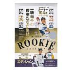 2019 BBM ベースボールカード ルーキーエディション 未開封ケース単位(12ボックス入り) 送料無料、2/14入荷!