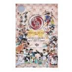 BBM スポーツトレーディングカード 平成 BOX カートン